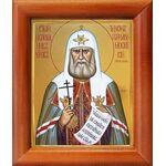 Святитель Тихон, патриарх Московский, икона в рамке 8*9,5 см - Иконы