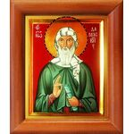 Преподобный Иоанн Дамаскин, икона в рамке 8*9,5 см - Иконы