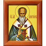 Апостол от 70-ти Аристарх Апамейский, икона в рамке 8*9,5 см - Иконы