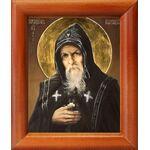 Преподобный Серафим Вырицкий, икона в рамке 8*9,5 см - Иконы