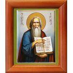 Пророк Иеремия, икона в рамке 8*9,5 см - Иконы