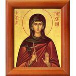 Мученица Гликерия Гераклейская, дева, икона в рамке 8*9,5 см - Иконы