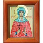 Мученица Павла Византийская, икона в рамке 8*9,5 см - Иконы
