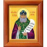 Преподобный Иона Киевский, икона в рамке 8*9,5 см - Иконы