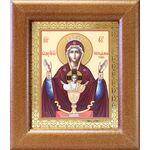 """Икона Божией Матери """"Неупиваемая Чаша"""", в широкой рамке 14,5*16,5 см - Иконы"""