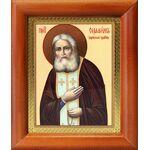 Преподобный Серафим Саровский, икона в деревянной рамке 8*9,5 см - Иконы