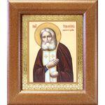 Преподобный Серафим Саровский, широкая деревянная рамка 14,5*16,5 см - Иконы