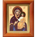 """Икона Божией Матери """"Одигитрия"""" Смоленская, деревянная рамка 8*9,5 см - Иконы"""