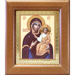"""Икона Божией Матери """"Одигитрия"""" Смоленская, широкая рамка 14,5*16,5 см - Иконы"""
