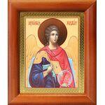 Михаил Архангел, Архистратиг, икона в деревянной рамке 8*9,5 см - Иконы