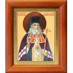 Святитель Лука архиепископ Крымский, икона в деревянной рамке 8*9,5 см - Иконы