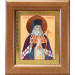 Святитель Лука архиепископ Крымский, широкая рамка 14,5*16,5 см - Иконы