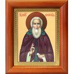 Преподобный Сергий Радонежский, икона в деревянной рамке 8*9,5 см - Иконы