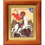 Великомученик Георгий Победоносец, икона в деревянной рамке 8*9,5 см - Иконы