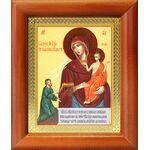 """Икона Божией Матери """"Нечаянная Радость"""", деревянная рамка 8*9,5 см - Иконы"""