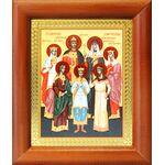 Святые царственные страстотерпцы, икона в деревянной рамке 8*9,5 см - Иконы