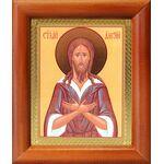 Преподобный Алексий человек Божий, икона в деревянной рамке 8*9,5 см - Иконы