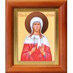 Мученица Татиана Римская, икона в деревянной рамке 8*9,5 см - Иконы