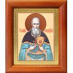 Праведный Иоанн Кронштадтский, икона в деревянной рамке 8*9,5 см - Иконы