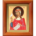 Великомученица Ирина Македонская, икона в деревянной рамке 8*9,5 см - Иконы