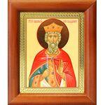 Равноапостольный князь Владимир, икона в деревянной рамке 8*9,5 см - Иконы