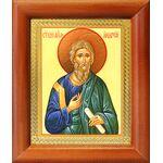 Апостол Андрей Первозванный, икона в деревянной рамке 8*9,5 см - Иконы