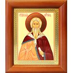 Илия Пророк, икона в деревянной рамке 8*9,5 см - Иконы