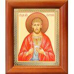 Мученик Евгений Севастийский, икона в деревянной рамке 8*9,5 см - Иконы