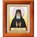 Преподобный Паисий Святогорец, икона в деревянной рамке 8*9,5 см - Иконы