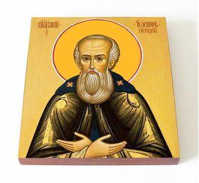 Преподобный Иосиф Волоцкий, Волоколамский, печать на доске 14,5*16,5 см - Иконы