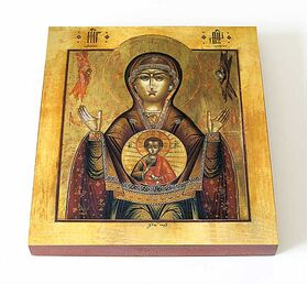 """Икона Божией Матери """"Знамение"""", печать на доске 14,5*16,5 см - Иконы"""