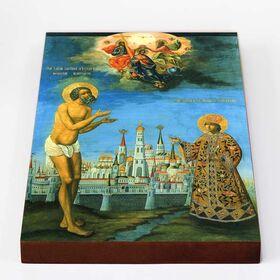 Василий Блаженный и царевич Димитрий Угличский, икона на доске 18*26см - Иконы