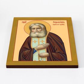 Преподобный Серафим Саровский, икона на доске 30*36 см - Иконы