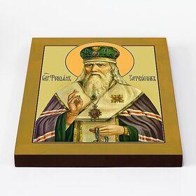 Святитель Феофан Затворник, Вышенский, икона на доске 20*25 см - Иконы