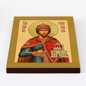 Благоверный князь Роман Рязанский, икона на доске 20*25 см - Иконы