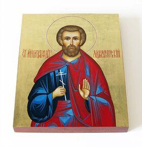 Мученик Феодот Адрианопольский, Богдан, икона на доске 13*16,5 см - Иконы