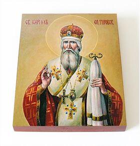 Святитель Кирилл, епископ Туровский, икона на доске 8*10 см - Иконы