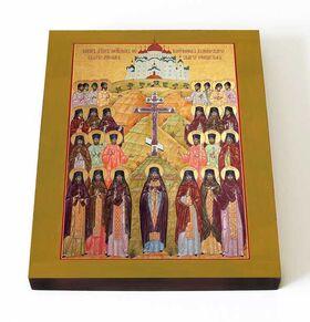 Новомученики Белогорского Свято-Николаевского монастыря, доска 13*16,5 - Иконы