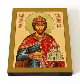 Благоверный князь Роман Рязанский, на доске 13*16,5 см - Иконы