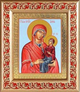 Праведная Анна, икона в широкой рамке с узором 14,5*16,5 см - Иконы