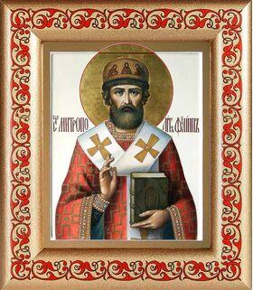 Святитель Филипп Митрополит Московский, рамка с узором 14,5*16,5 см - Иконы