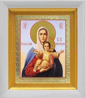 """Икона Божией Матери """"Аз есмь с вами и никтоже на вы"""", киот 14*16 см - Иконы"""