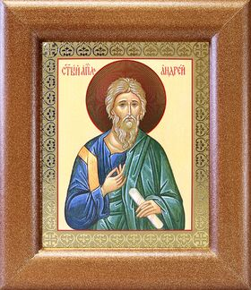Апостол Андрей Первозванный, широкая рамка 14,5*16,5 см - Иконы