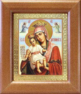 """Икона Божией Матери """"Достойно есть"""" или """"Милующая"""", рамка 14,5*16,5 см - Иконы"""