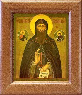 Преподобный Евфимий Суздальский, икона в широкой рамке 14,5*16,5 см - Иконы