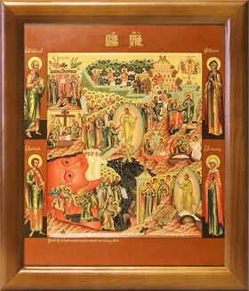 Воскресение Христово, Сошествие во ад, икона в рамке 20*23,5 см - Иконы