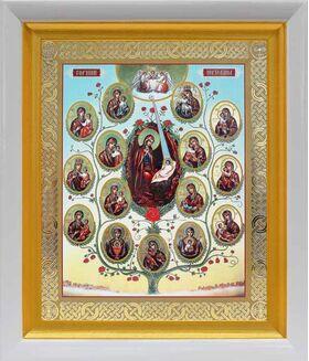 Древо Пресвятой Богородицы, икона в белом киоте 19*22 см - Иконы