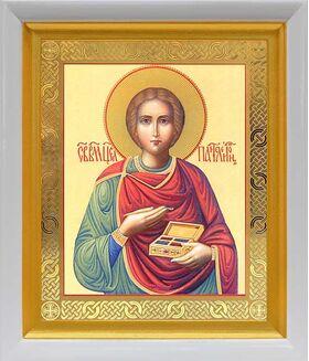 Великомученик и целитель Пантелеимон, белый киот 19*22 см - Иконы