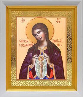 """Икона Божией Матери """"Помощница в родах"""", белый киот 19*22 см - Иконы"""