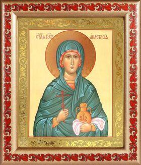 Великомученица Анастасия Узорешительница, рамка с узором 19*22,5 см - Иконы